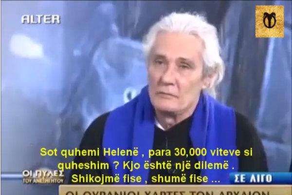 Video/ Trondit historiani grek: Shqiptarët janë të parët e tokës sonë!