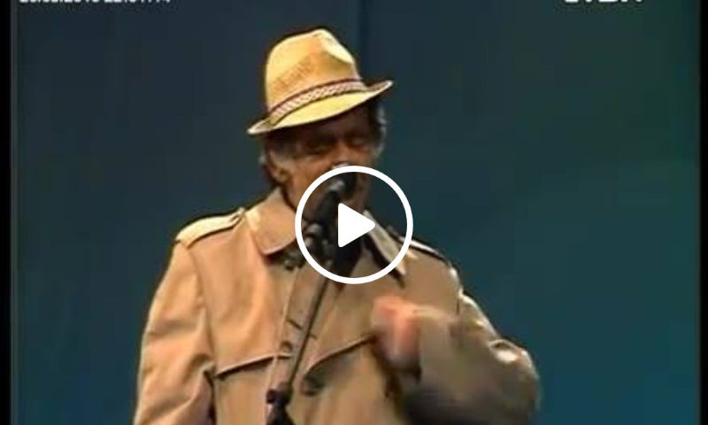 """""""Spiunet"""" – Fadil Hasa e Muharrem Hoxha, Humoristë të Pavdekshem"""